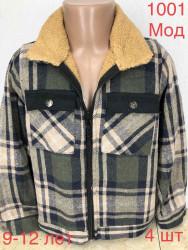 Рубашки юниор на меху оптом 41932570 1001-160
