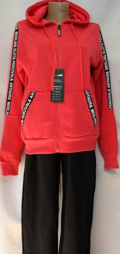 Спортивные костюмы женские оптом 23908614 А5-694-5