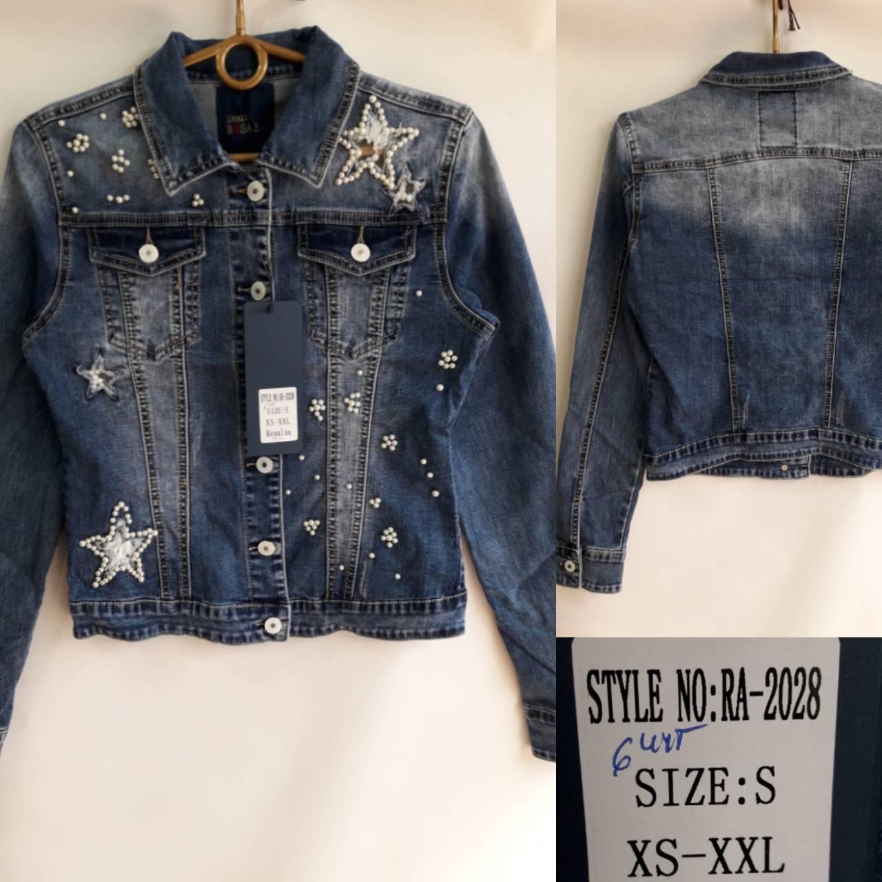 Куртки джинсовые женские  оптом 20483967 2028