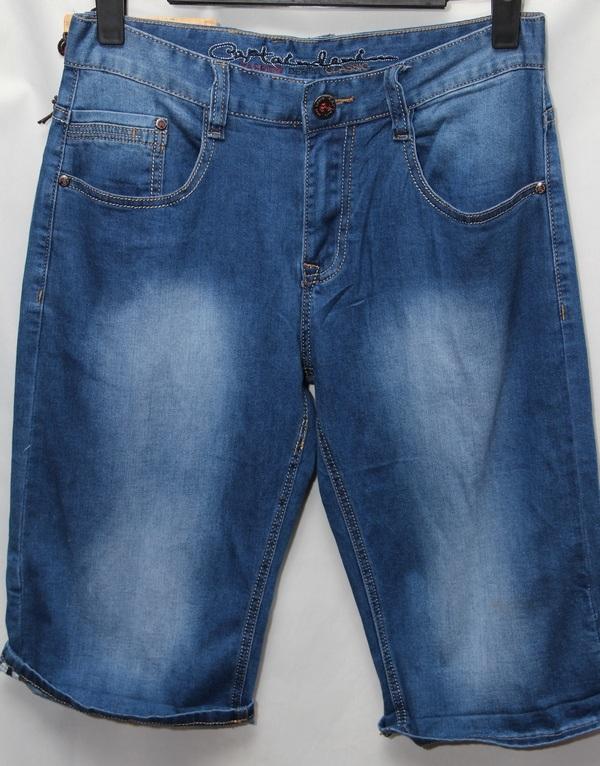 Шорты джинсовые мужские оптом 42039568 7326