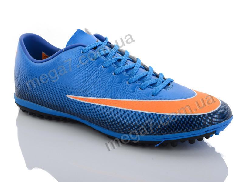 Футбольная обувь, Enigma оптом 1625-1 blue