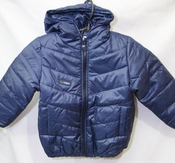 Куртки детские оптом 14091045 502-7