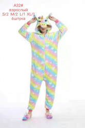 Ночные пижамы женские оптом 46321058 А32 -17