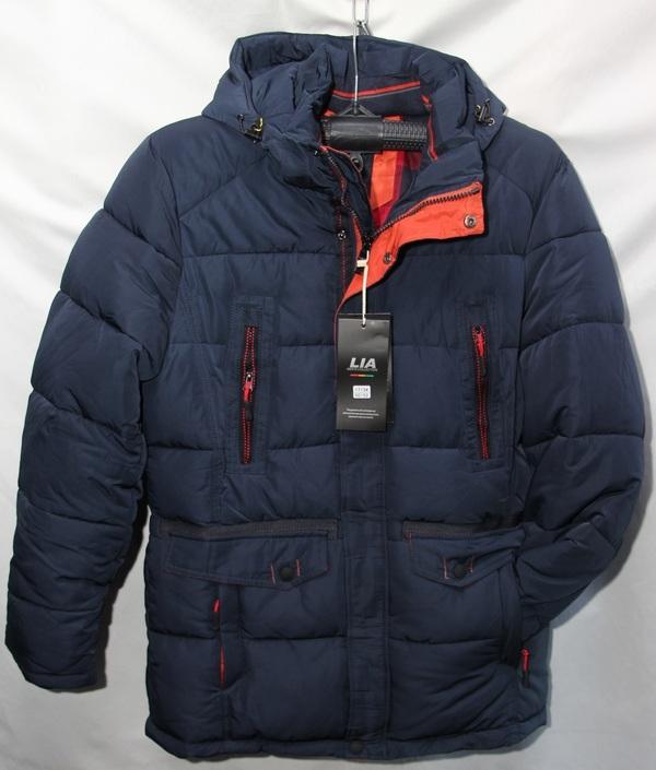 Куртки LIA  мужские оптом 21085563 1713-2