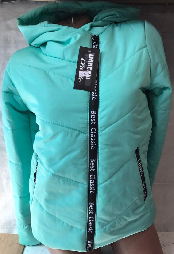 Куртки женские оптом 30672548 00-14