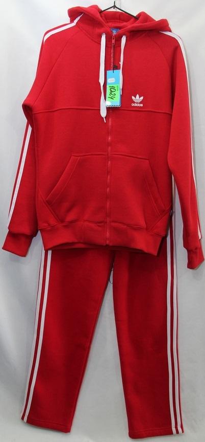 Спортивные костюмы мужские Турция оптом  01104470 5394
