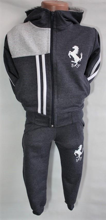 Спортивные костюмы детские оптом 57368421 122-13