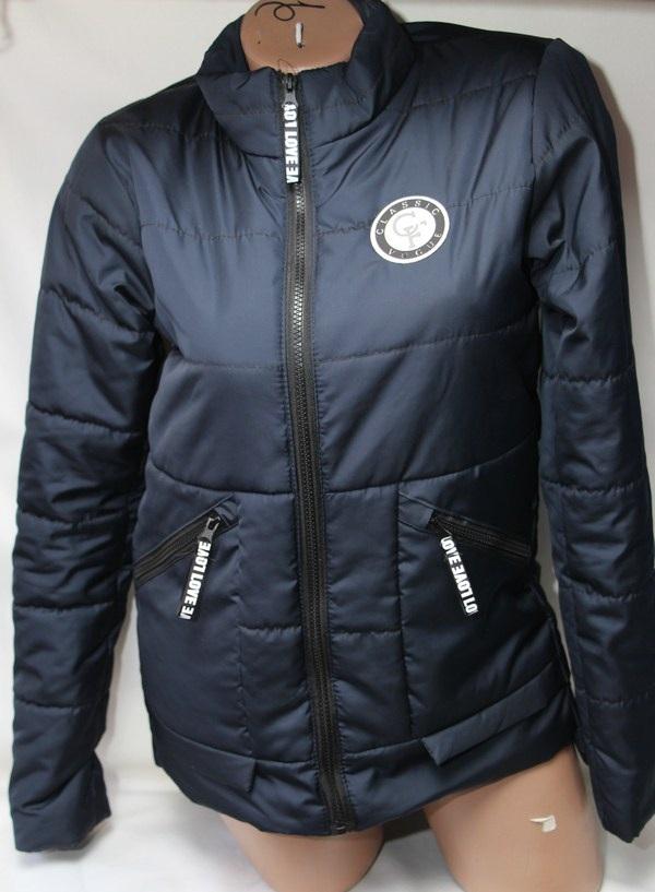 Куртки женские оптом  1603533 5245-15