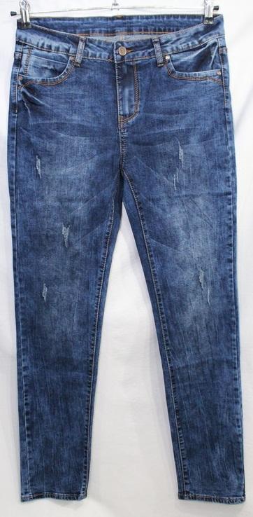 Джинсы женские New Jeans оптом 36719502 8322
