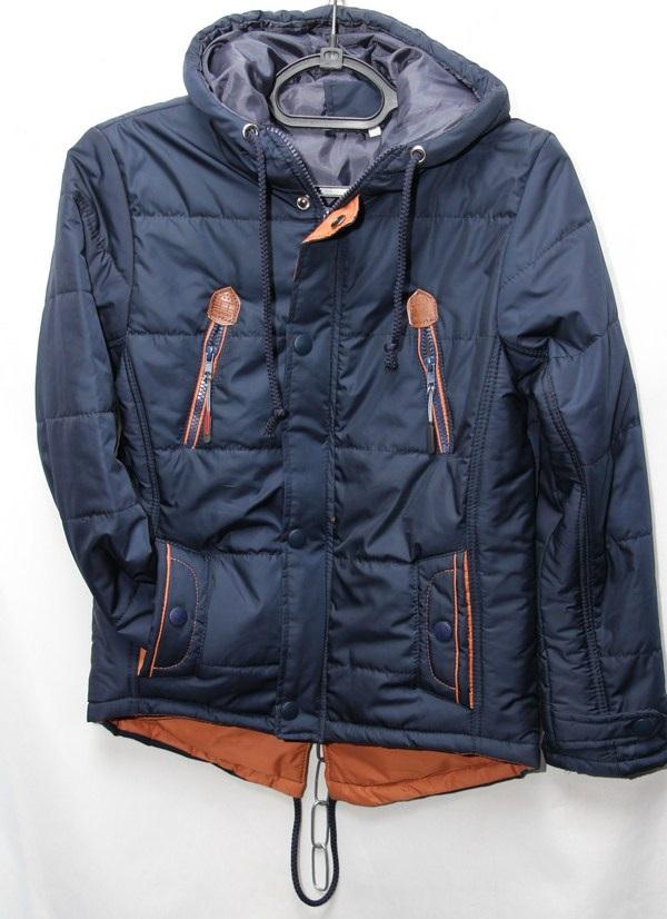 Куртки Юниор оптом  16035545 5170-3