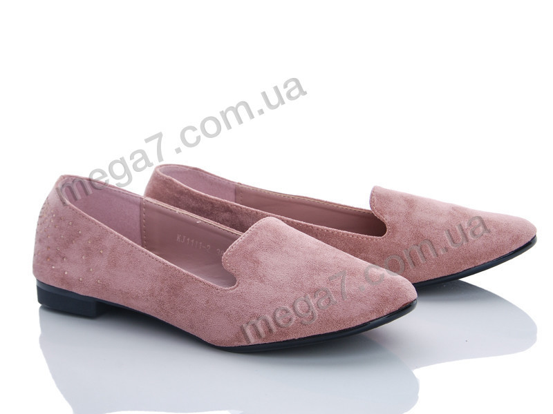 Балетки, QQ shoes оптом KJ1111-2 уценка