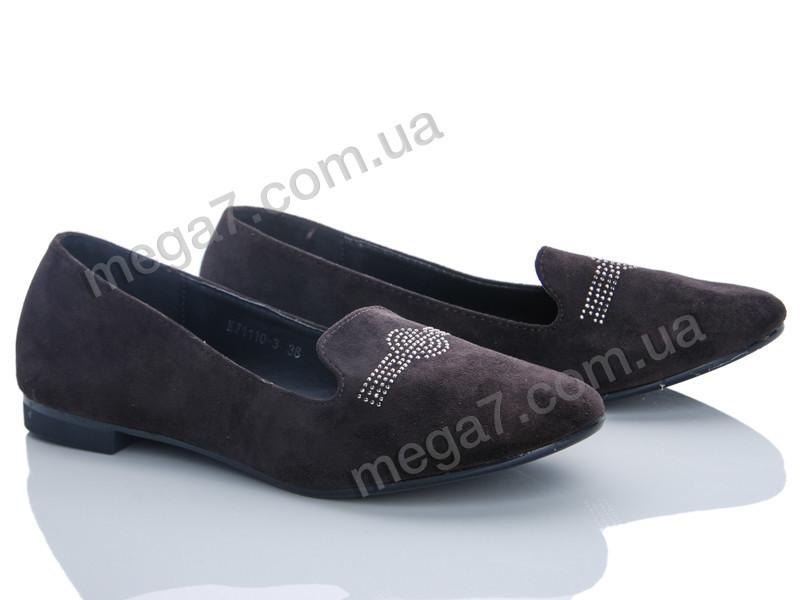 Балетки, QQ shoes оптом KJ1110-3