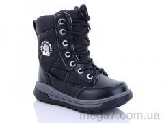 Термо обувь, BG оптом 191-1225J
