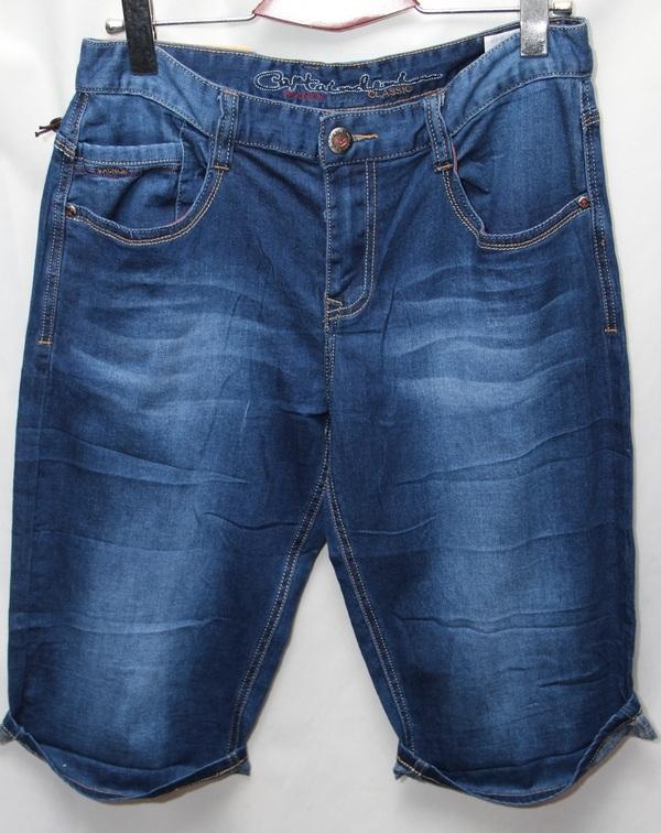 Шорты джинсовые мужские оптом 80265134 7506