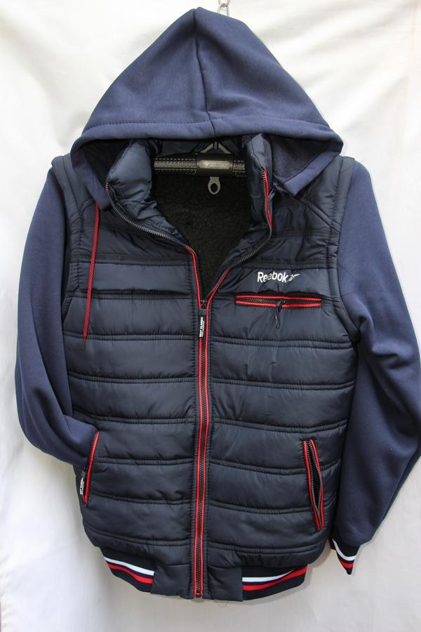 Куртки мужские оптом 95860124 К 8-1
