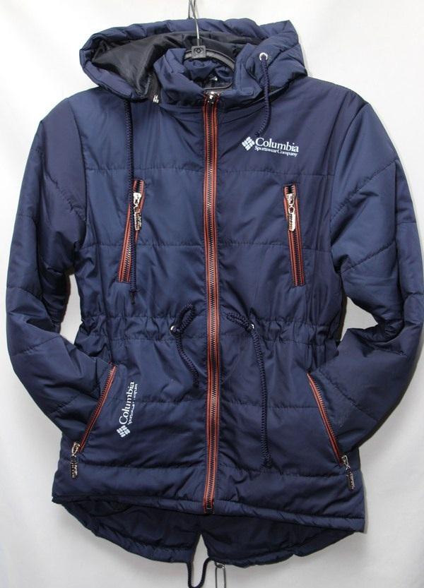 Куртки Юниор оптом  16035545 5181-13