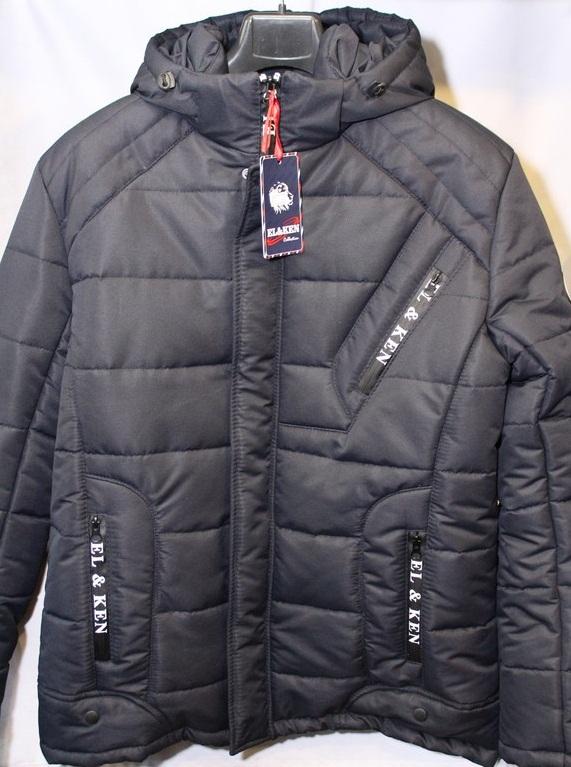 Куртки мужские оптом 14380927 293-1