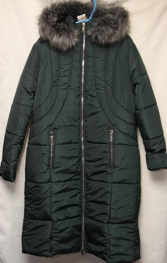 Куртки женские оптом 56302189 7500-5