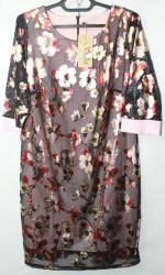 Платья женские оптом Батал 70425183 823-1