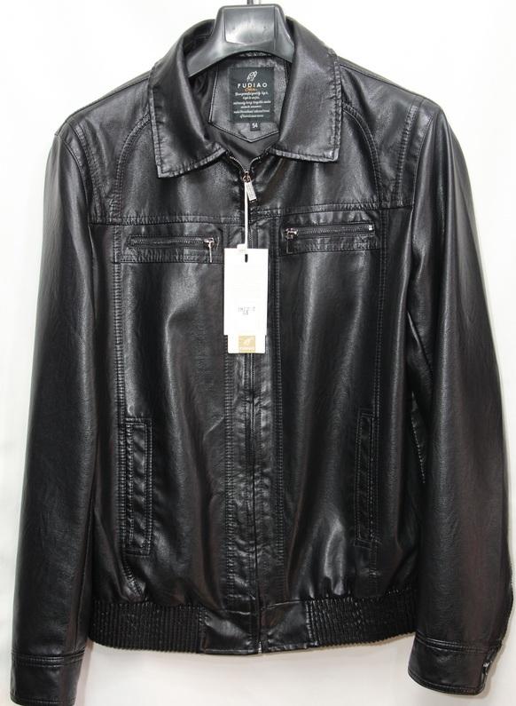 Куртки мужские FUDIAO оптом 80291765 1812-2-1