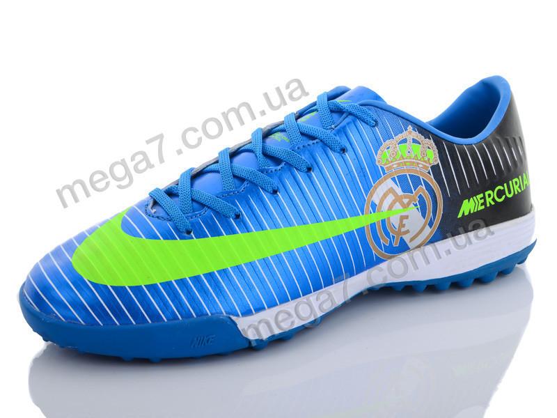 Футбольная обувь, Enigma оптом A79-3