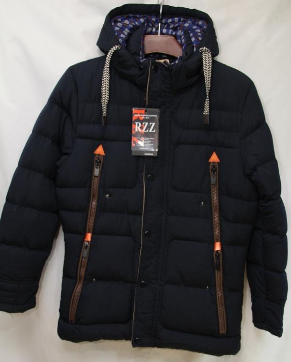 Куртки мужские оптом 21081420 6687-10