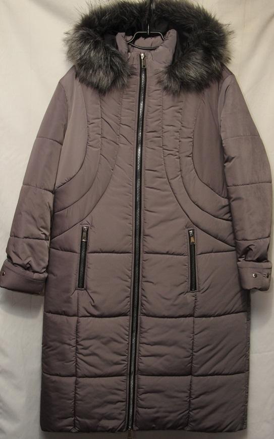 Куртки женские оптом 59240638 7500-9