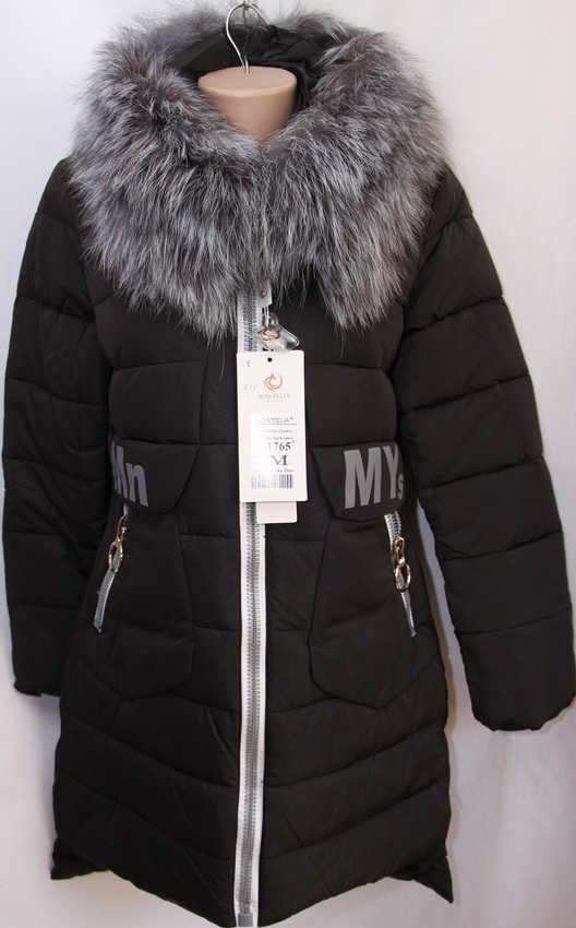 Куртки женские AOWEELIA оптом 19091209 1765-1