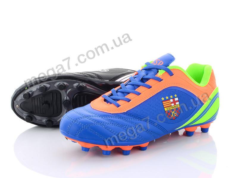 Футбольная обувь, Veer-Demax оптом B1927-10H