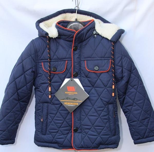 Куртки детские HONGHAODA оптом 19095546 170-5