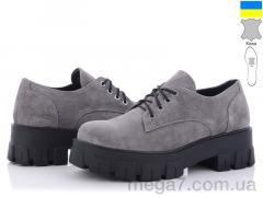 Туфли, ARTO оптом 3351 серый з.