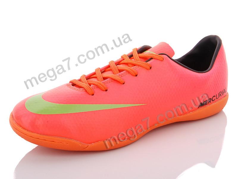 Футбольная обувь, Enigma оптом 1026-3-1
