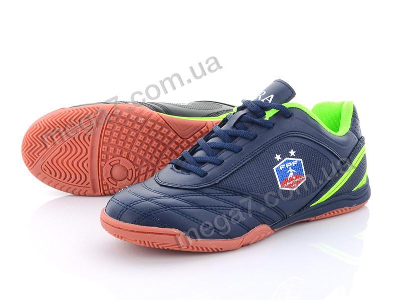 Футбольная обувь, Veer-Demax оптом B1927-3Z