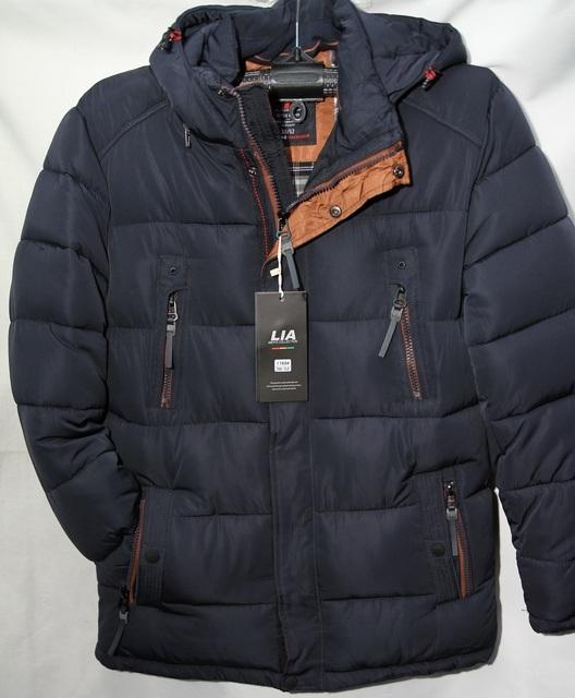 Куртки мужские  зимние оптом 16091768 0060-1