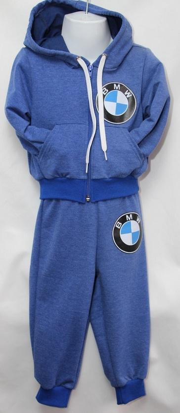 Спортивные костюмы детские оптом 1907514 02-1