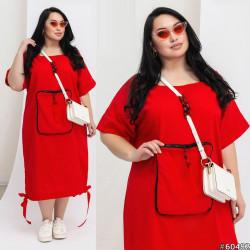 Платья женские БАТАЛ оптом 50264871  1417-2