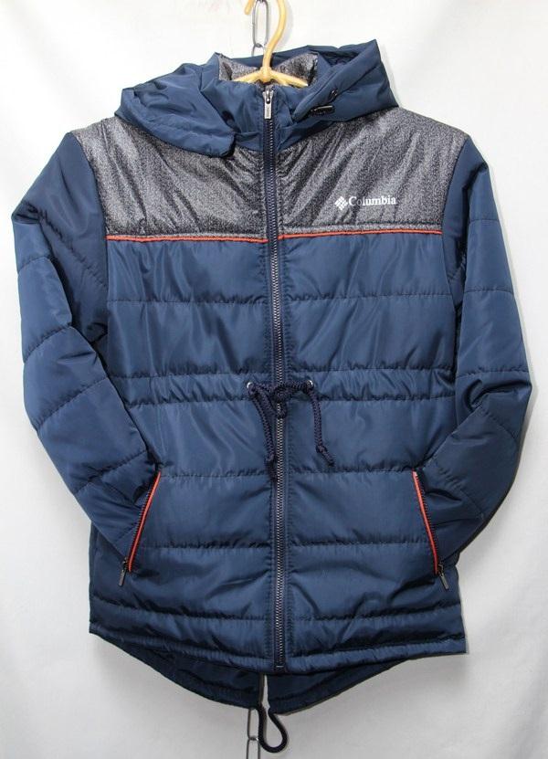 Куртки Юниор оптом  16035545 5170-12