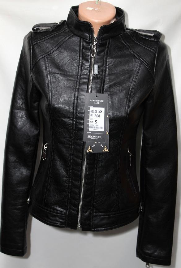 Куртки женские HOLD LUCK демисезонные оптом 10798426 808