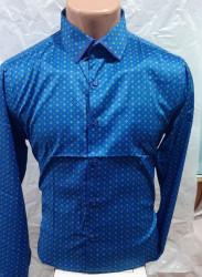 Рубашки мужские оптом 54073691 01  -12