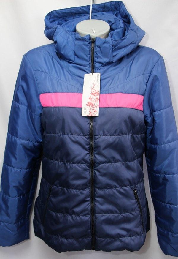 Куртки  женские оптом 1903286 5579-2