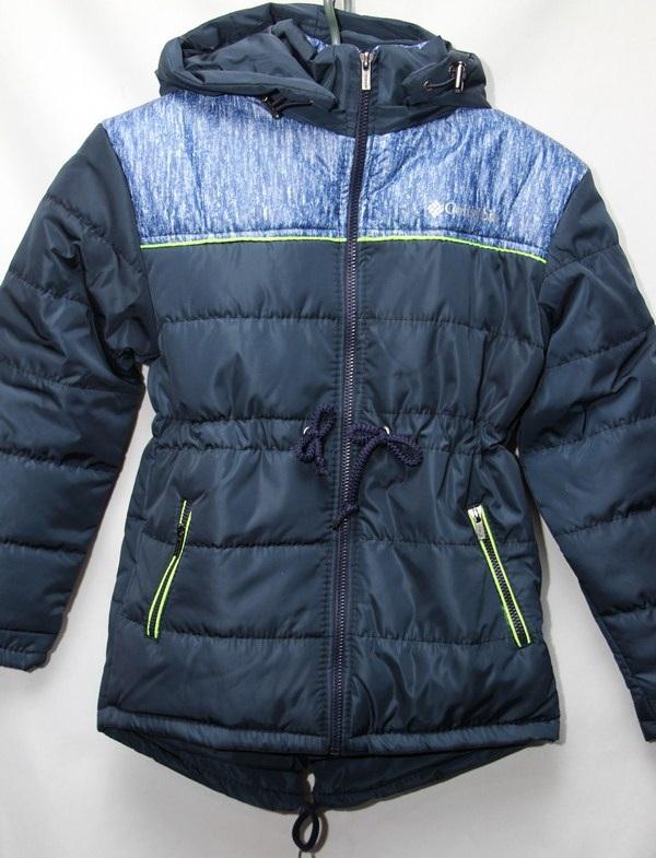 Куртки Юниор оптом  16035545 5170-10