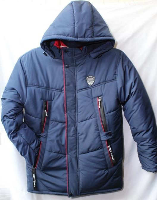 Куртки мужские оптом 70813642 1846-1