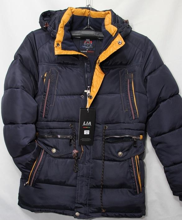 Куртки подростковые LIA оптом 29675430 1761-17