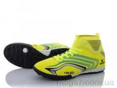 Футбольная обувь, VS оптом 003 yellow