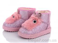 Угги, Style-baby-Clibee оптом 186 pink