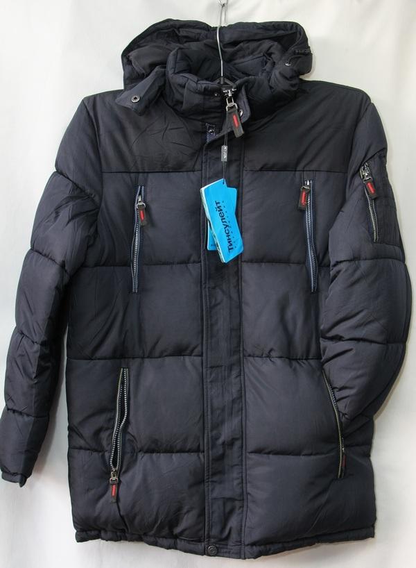 Куртки зимние мужские оптом  24081080 NQCK-1798-1