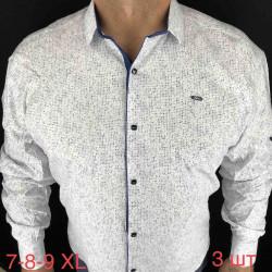 Рубашки мужские PAUL SEMIH СУПЕР БАТАЛ оптом 60431572 01 -15
