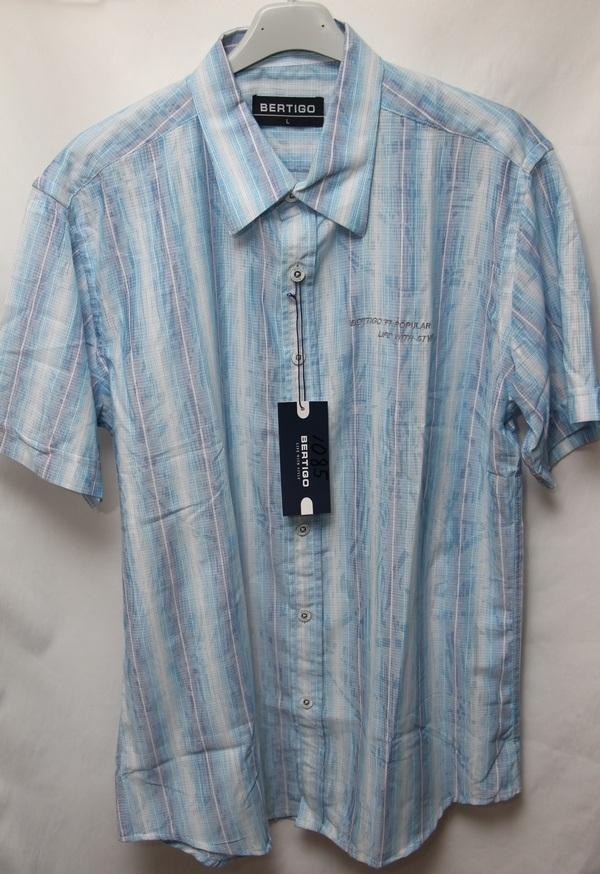 Рубашки мужские оптом 09287143 9267-6