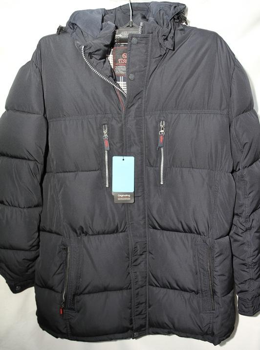 Куртки мужские зимние оптом 42075691 0059-2