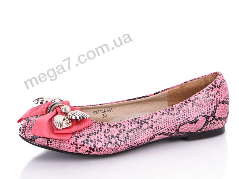 Туфли, BG оптом KK713A-401